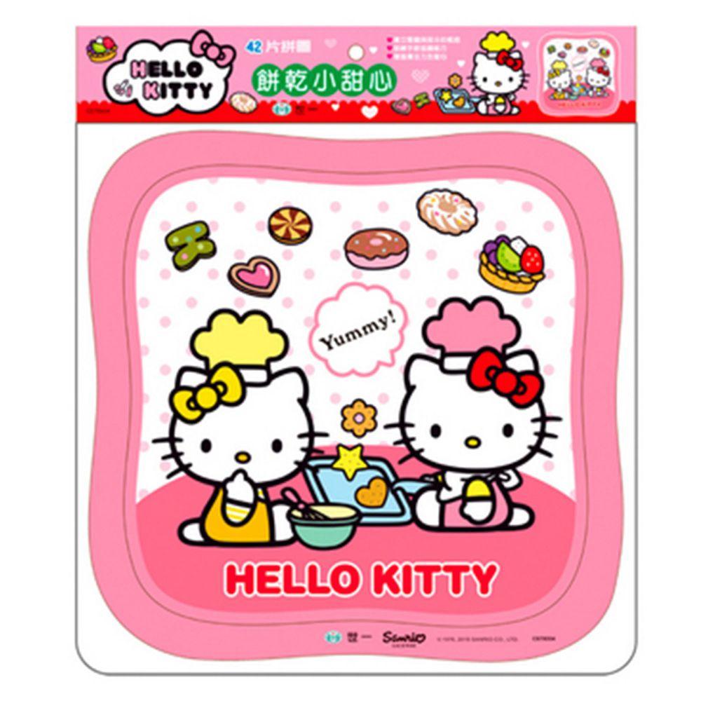 世一文化 - Hello Kitty餅乾小甜心拼圖(42片)