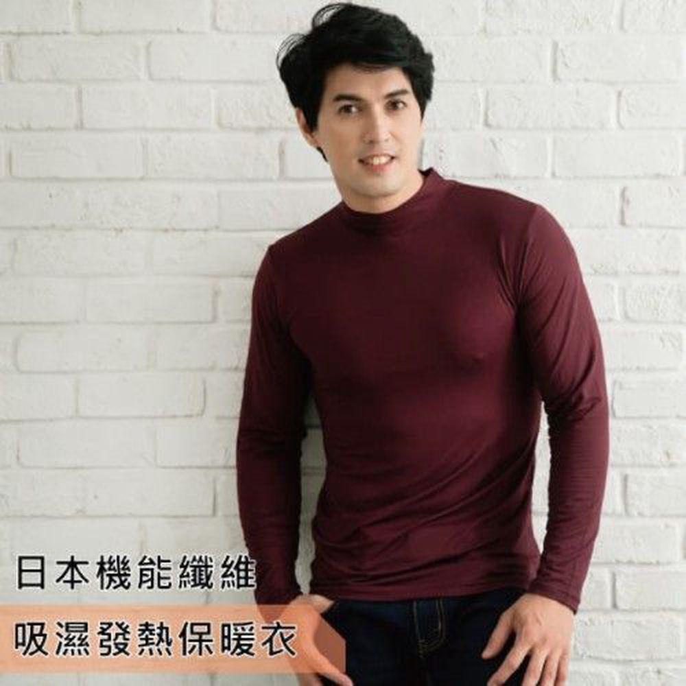 貝柔 Peilou - 日本吸濕發熱纖維保暖衣-男半高領-酒紅