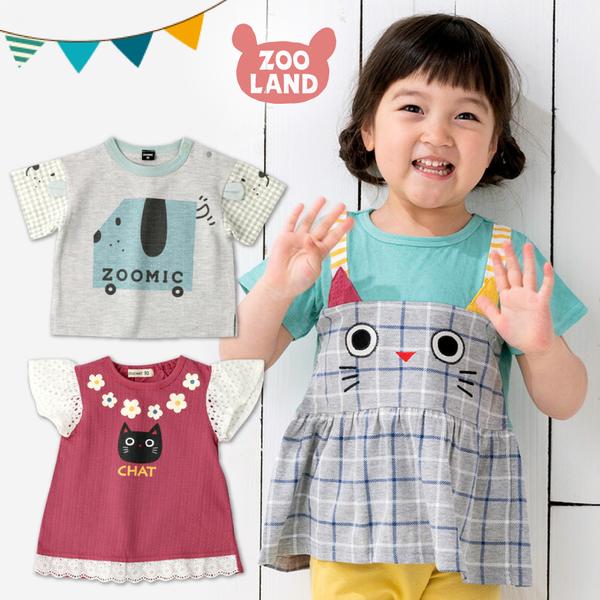 日本 ZOOLAND 手繪風格印花童裝