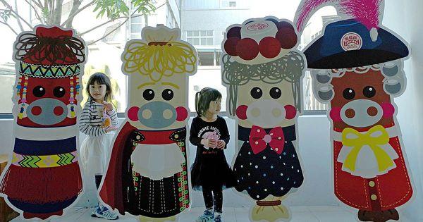 【台南親子旅遊】倒轉時光回到過去,古早味黑橋牌香腸博物館