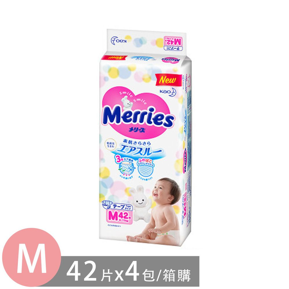 花王 - 妙而舒金緻柔點透氣紙尿褲 (M)-42片 x4包/箱購