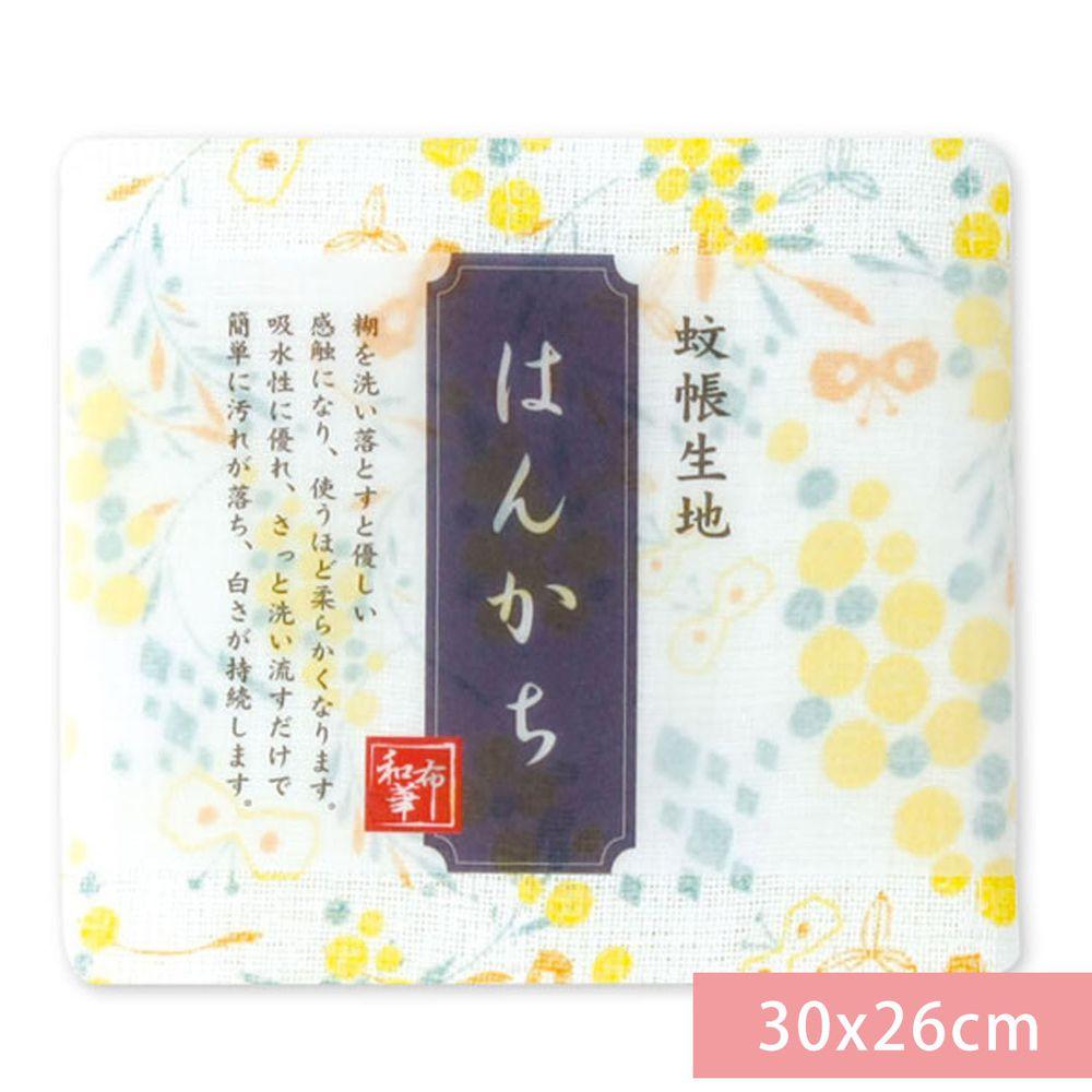 日本代購 - 【和布華】日本製奈良五重紗 手帕-含羞草-黃 (30x26cm)