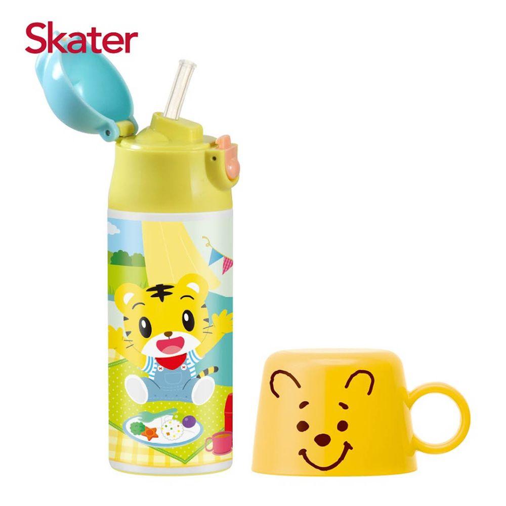 日本 SKATER - 吸管不鏽鋼保溫瓶(360ml)送寶特瓶杯蓋-巧虎PICNIC+維尼