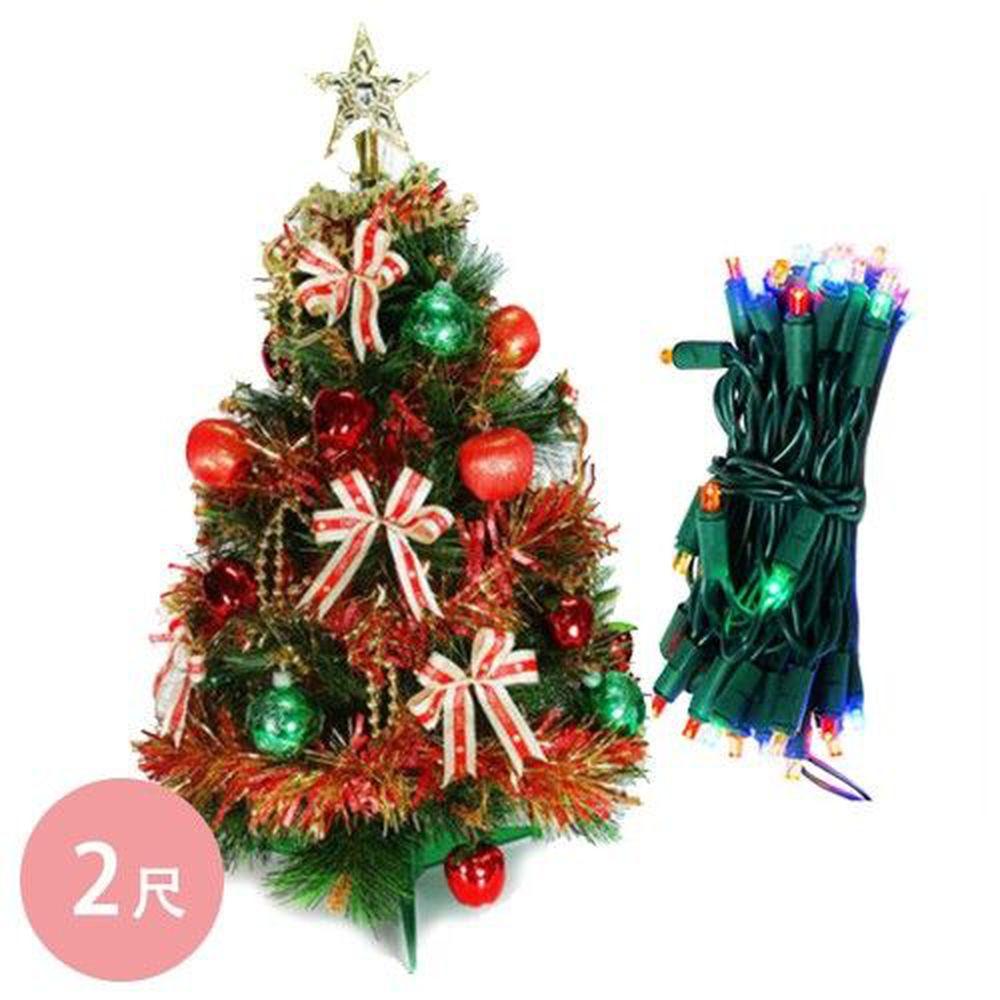 摩達客 - 台灣製特級綠色松針葉聖誕樹+LED50燈彩光燈串-紅金色系-綠色松針聖誕樹 (2尺(60cm))