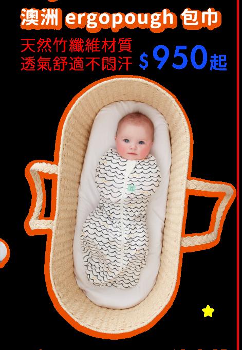 https://mamilove.com.tw/market/category/receiving-blanket