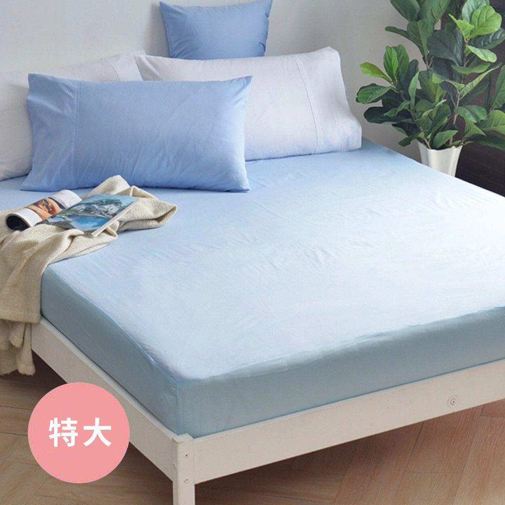 澳洲 Simple Living - (絕版品出清)300織純棉防水透氣床包-海洋藍-特大