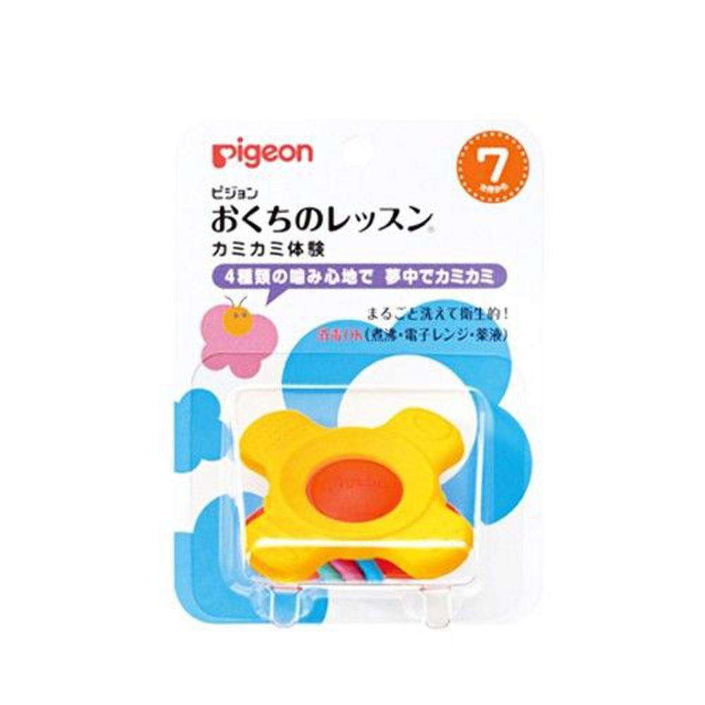 貝親 Pigeon - 牙齦訓練型玩具-7個月起