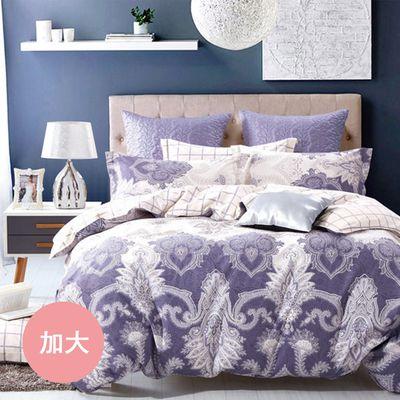 極致純棉寢具組-紫色物語-加大三件式床包組