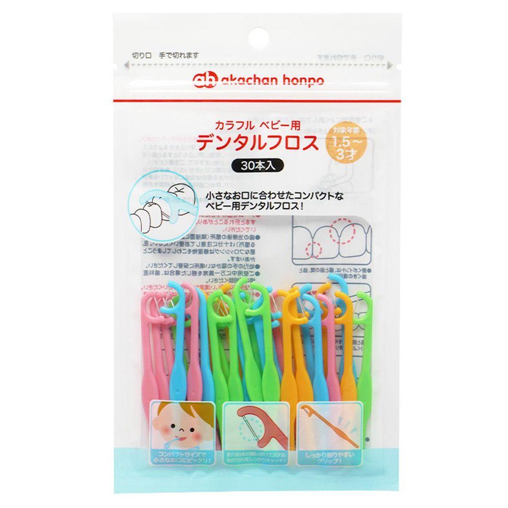 akachan honpo - 色彩繽紛幼兒用牙線棒1.5~3歲-30入
