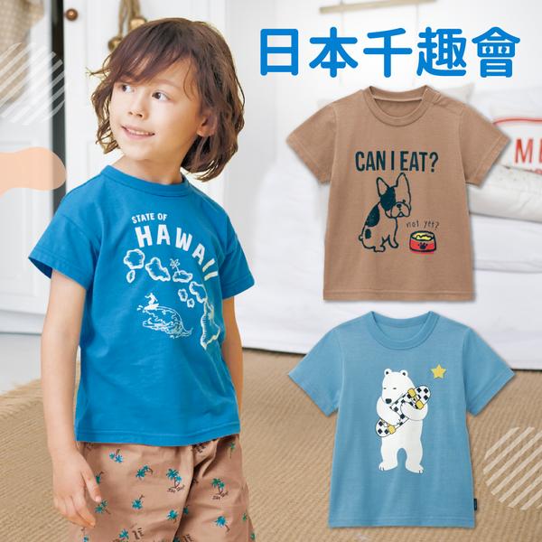 【日本千趣會】日本原創印花設計X夏季童裝新上市!