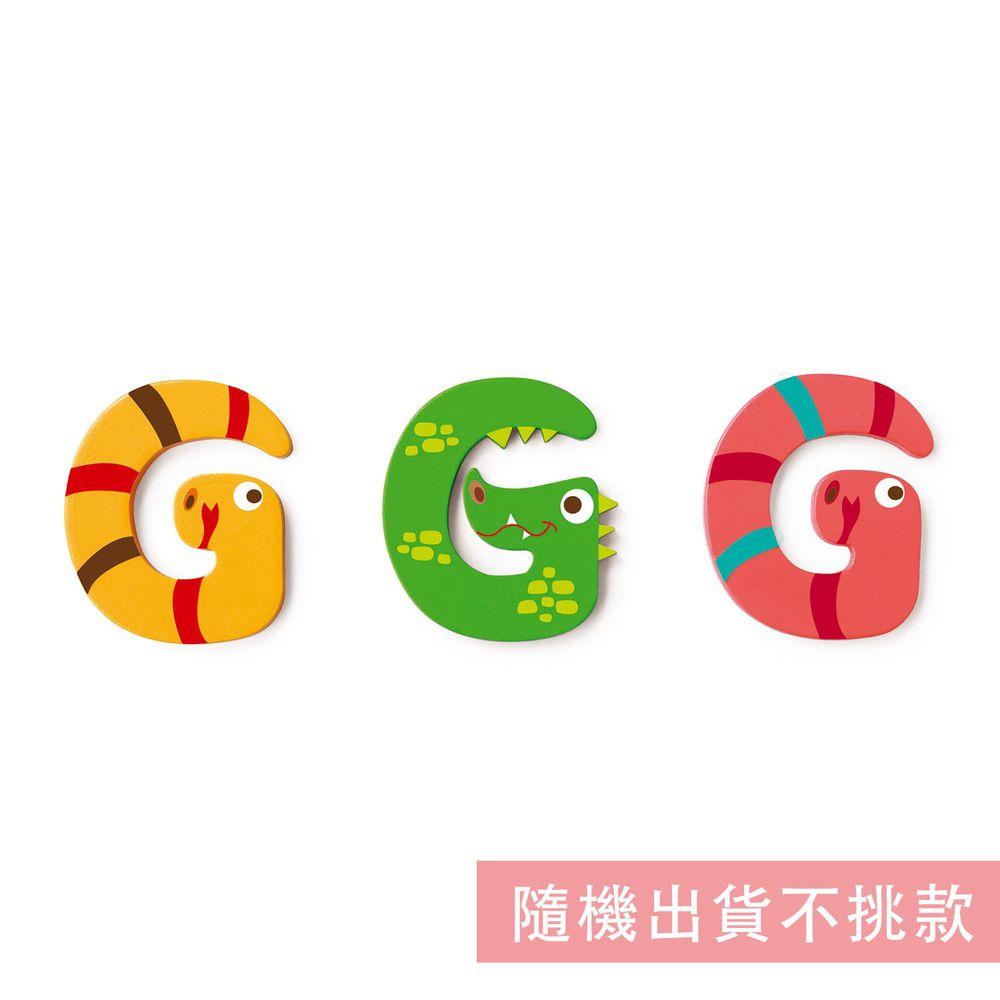 比利時 Scratch - 動物造型字母G-隨機出貨不挑款