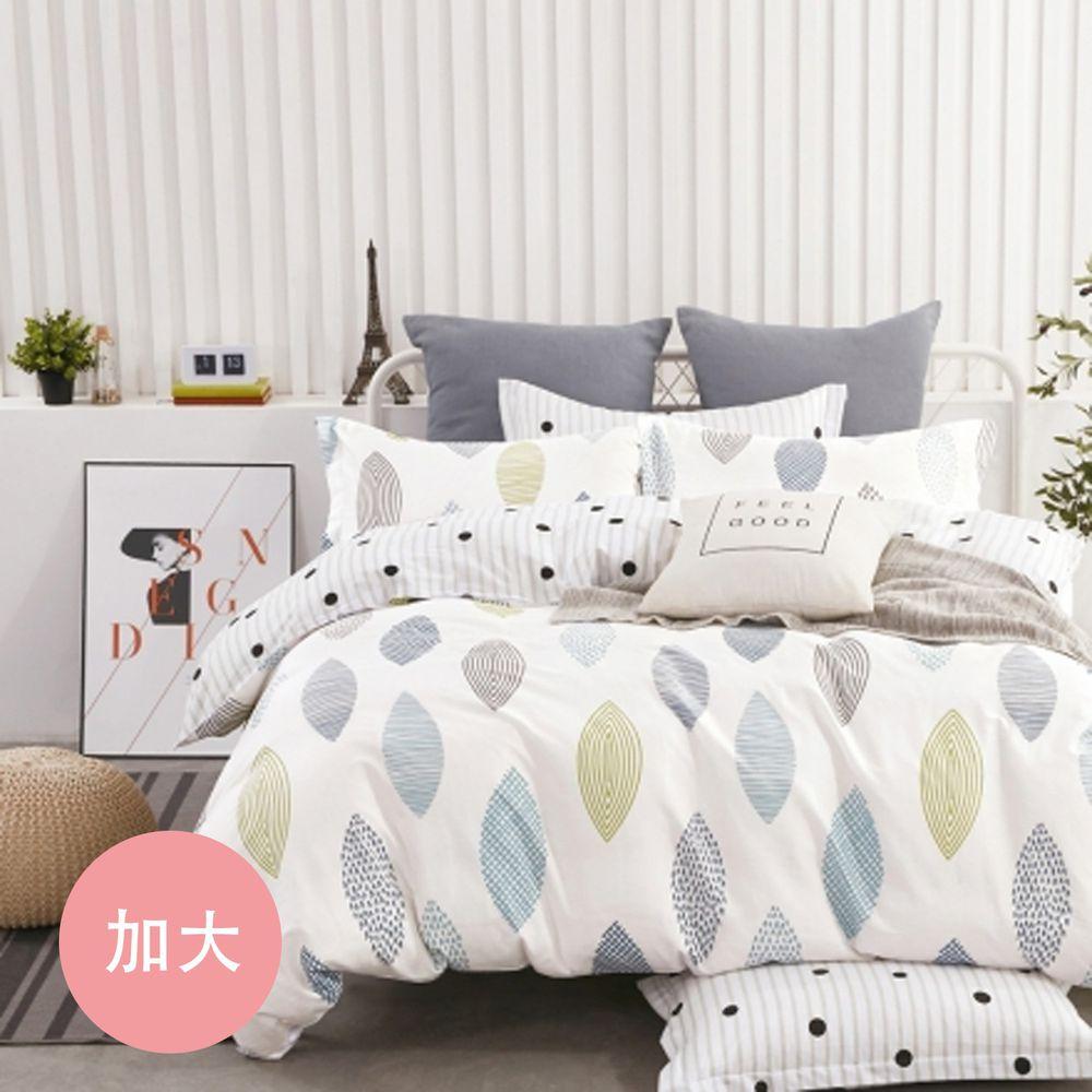 PureOne - 極致純棉寢具組-秘境-加大三件式床包組