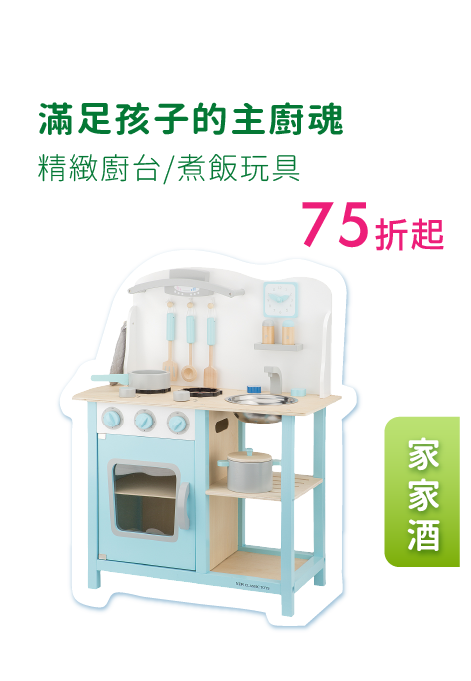https://mamilove.com.tw/market/category/children-playhouse/playhouse