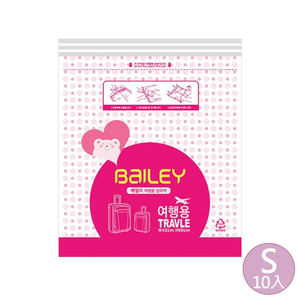 韓國 BAILEY 貝睿 - 真空收納袋 (S [42x50cm])-10入
