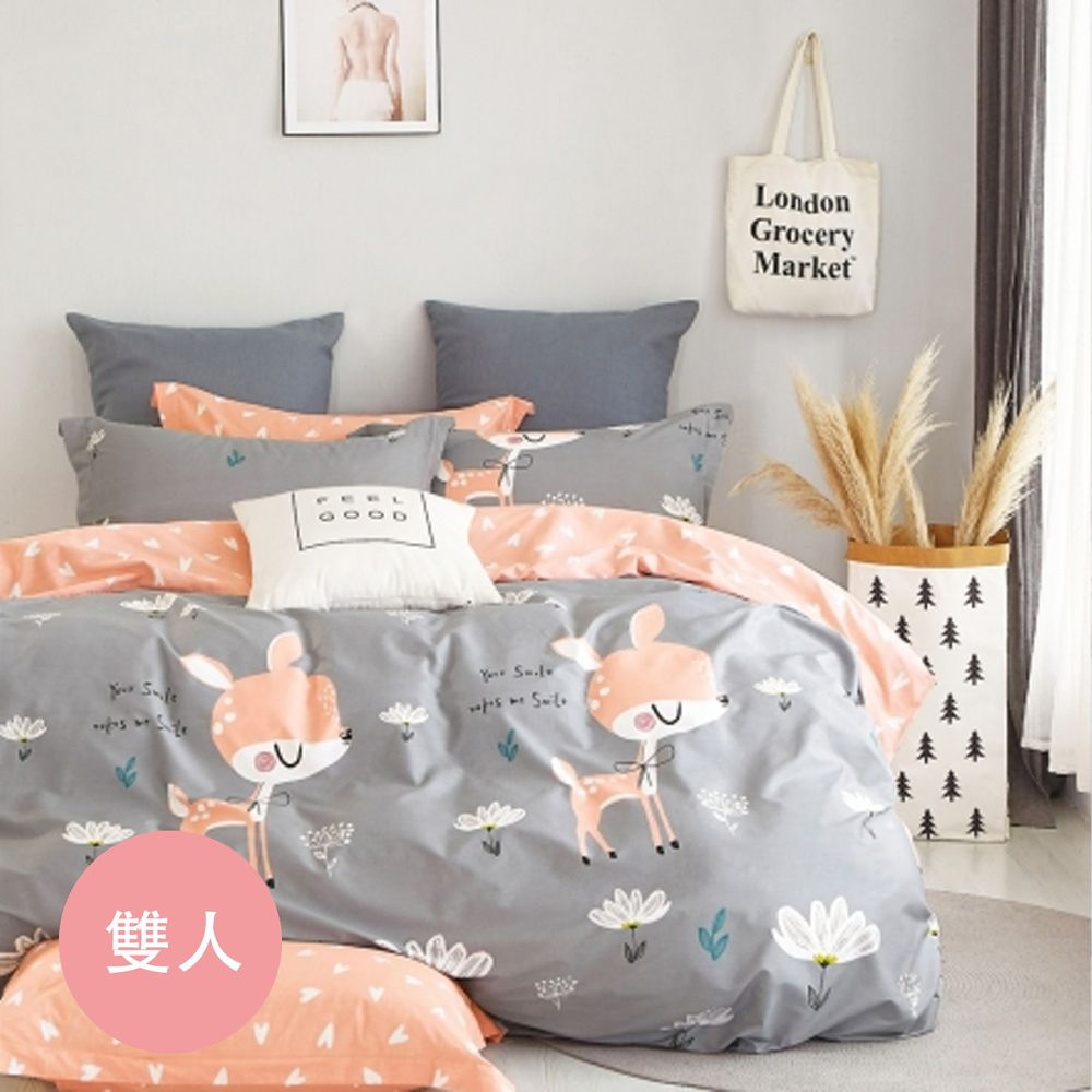 PureOne - 極致純棉寢具組-可愛小鹿-雙人鋪棉兩用被套床包四件組