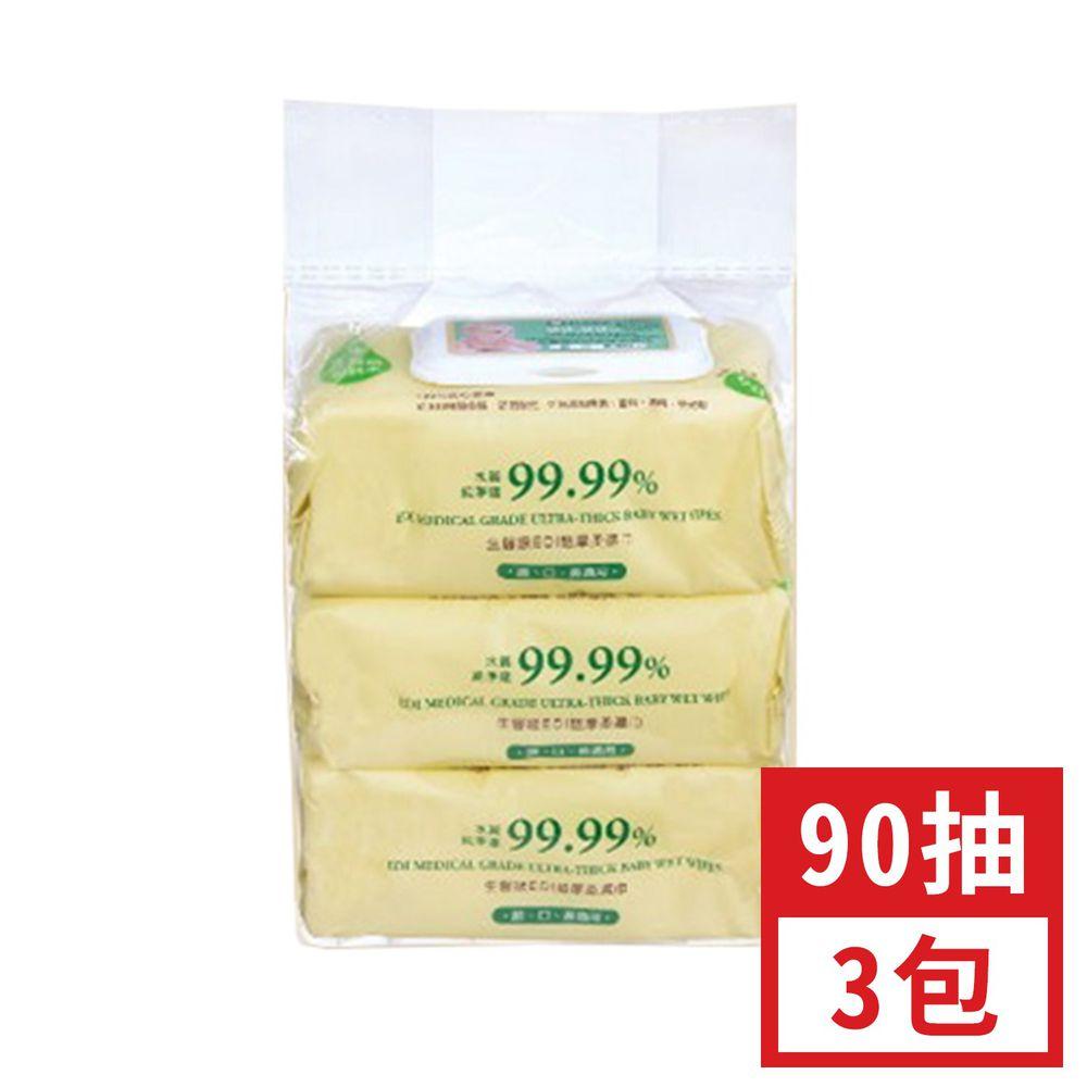 Simba 小獅王辛巴 - EDI超純水嬰兒柔濕巾組合包-90抽x3包/串