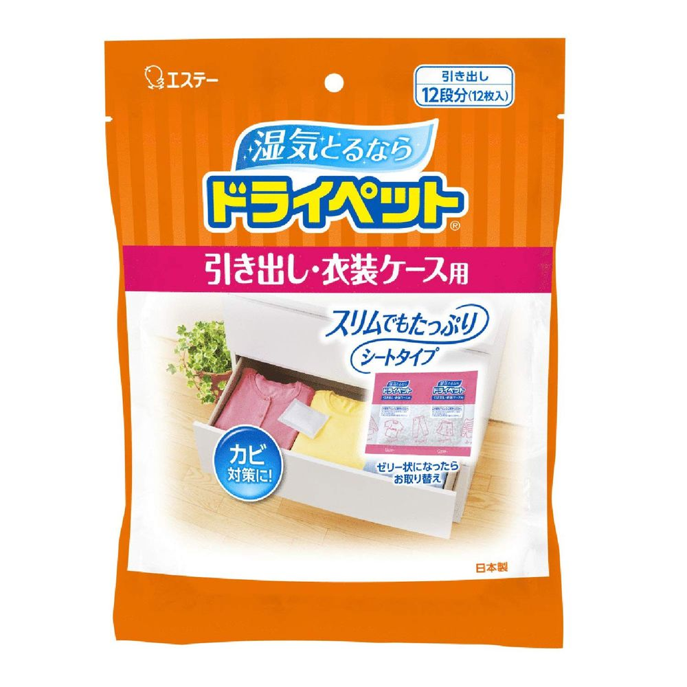日本 ST雞仔牌 - 吸濕小包-抽屜衣櫃用-衣物.皮製品-(25g x 12入)