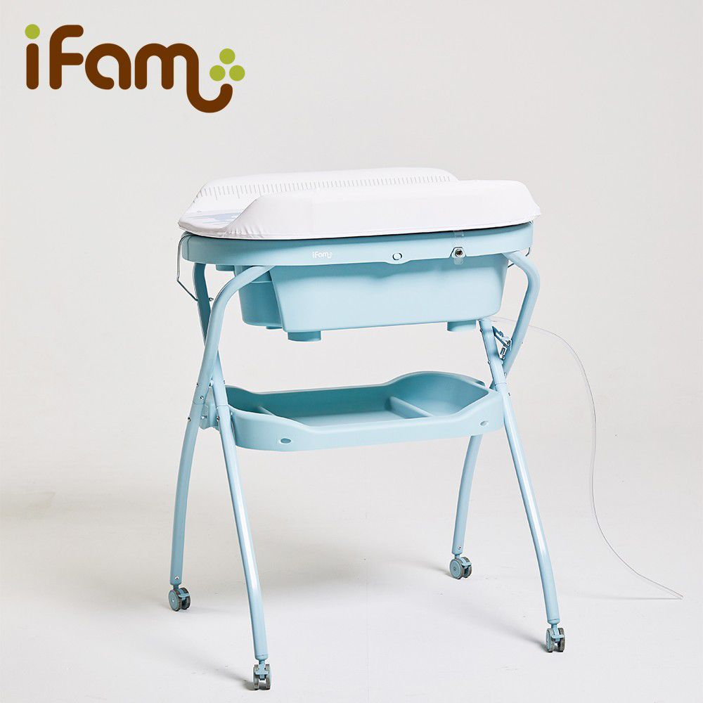 韓國 iFam - 多功能洗澡尿布台-藍色