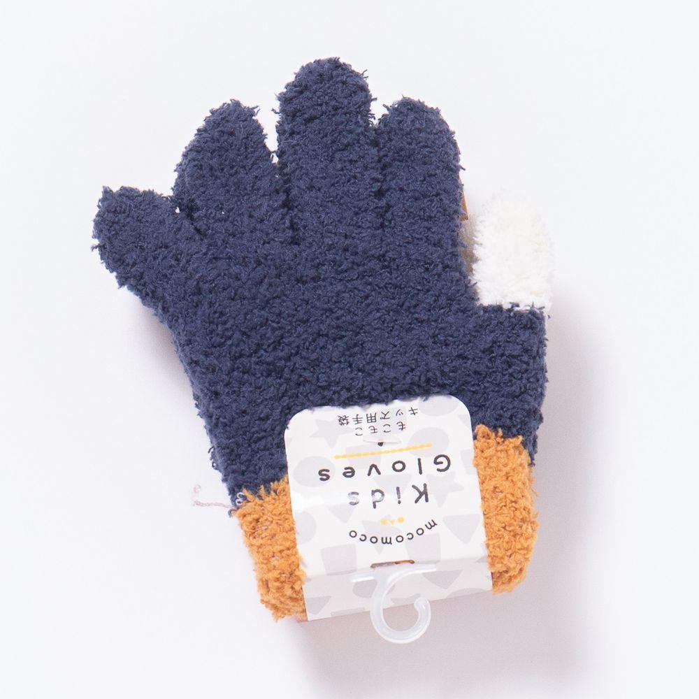 日本 Aube - 兒童手套-深藍