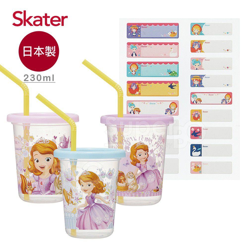 日本 SKATER - 派對杯三入組(230ml)+姓名貼紙-蘇菲亞+姓名貼紙(童話)