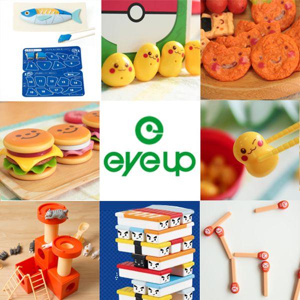 【日本 EYEUP】趣味益智玩具 ❤「今天乖乖的話可以玩嗎~?」