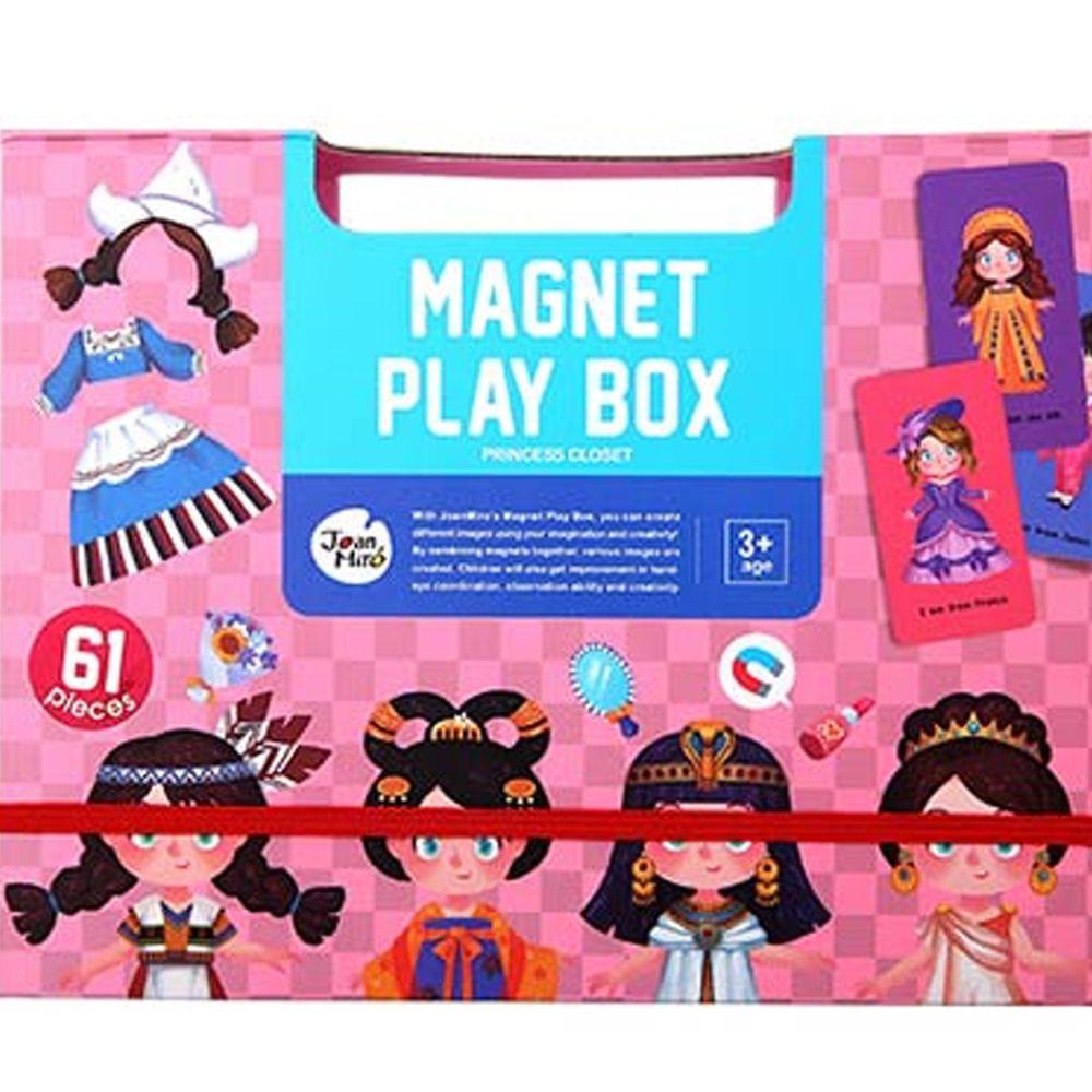 西班牙 JoanMiro - 【新品】磁性遊戲盒-公主的衣櫥