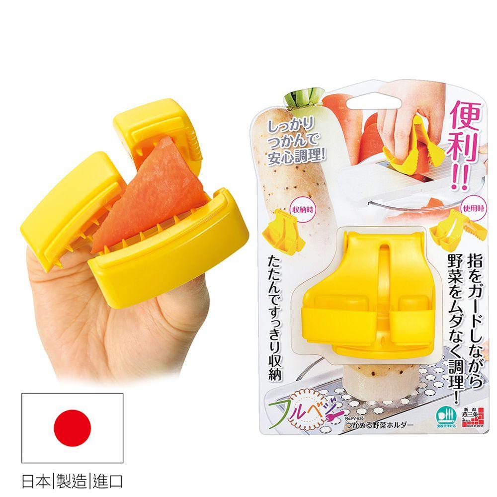日本下村工業 Shimomura - 輕巧蔬果握夾 FV-626