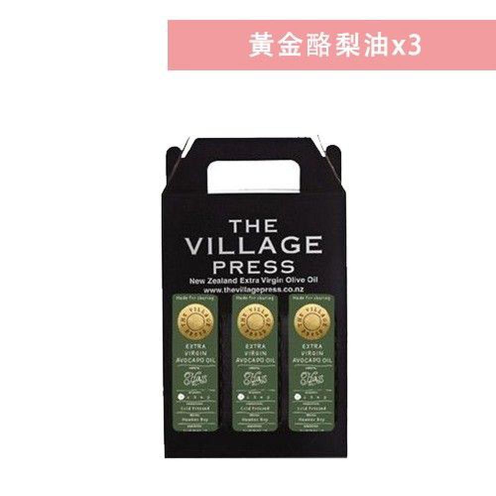 壽滿趣 - 紐西蘭廚神 頂級豪華優惠三件禮盒組-黃金酪梨油*3-250ml*3