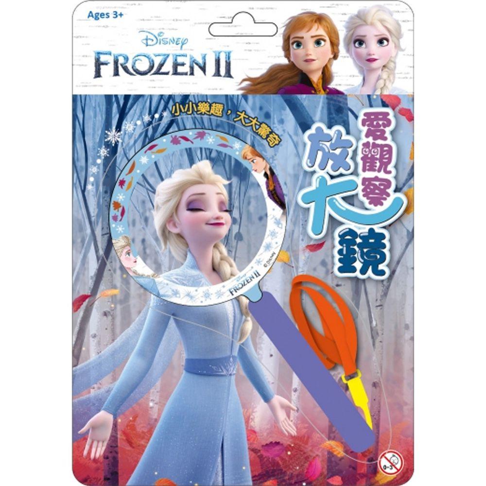京甫 - 愛觀察放大鏡 冰雪奇緣2-冰雪奇緣2
