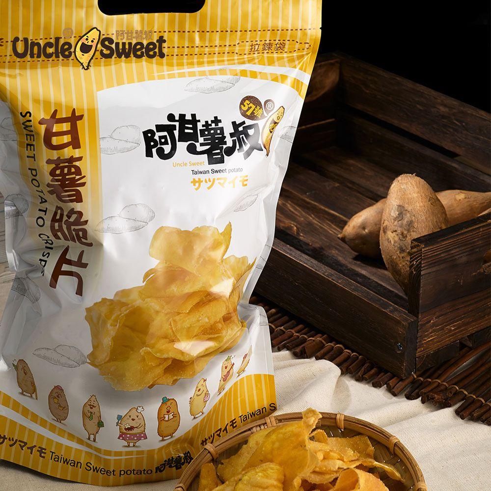 阿甘薯叔 - 甘薯脆片-全素-400g*1包