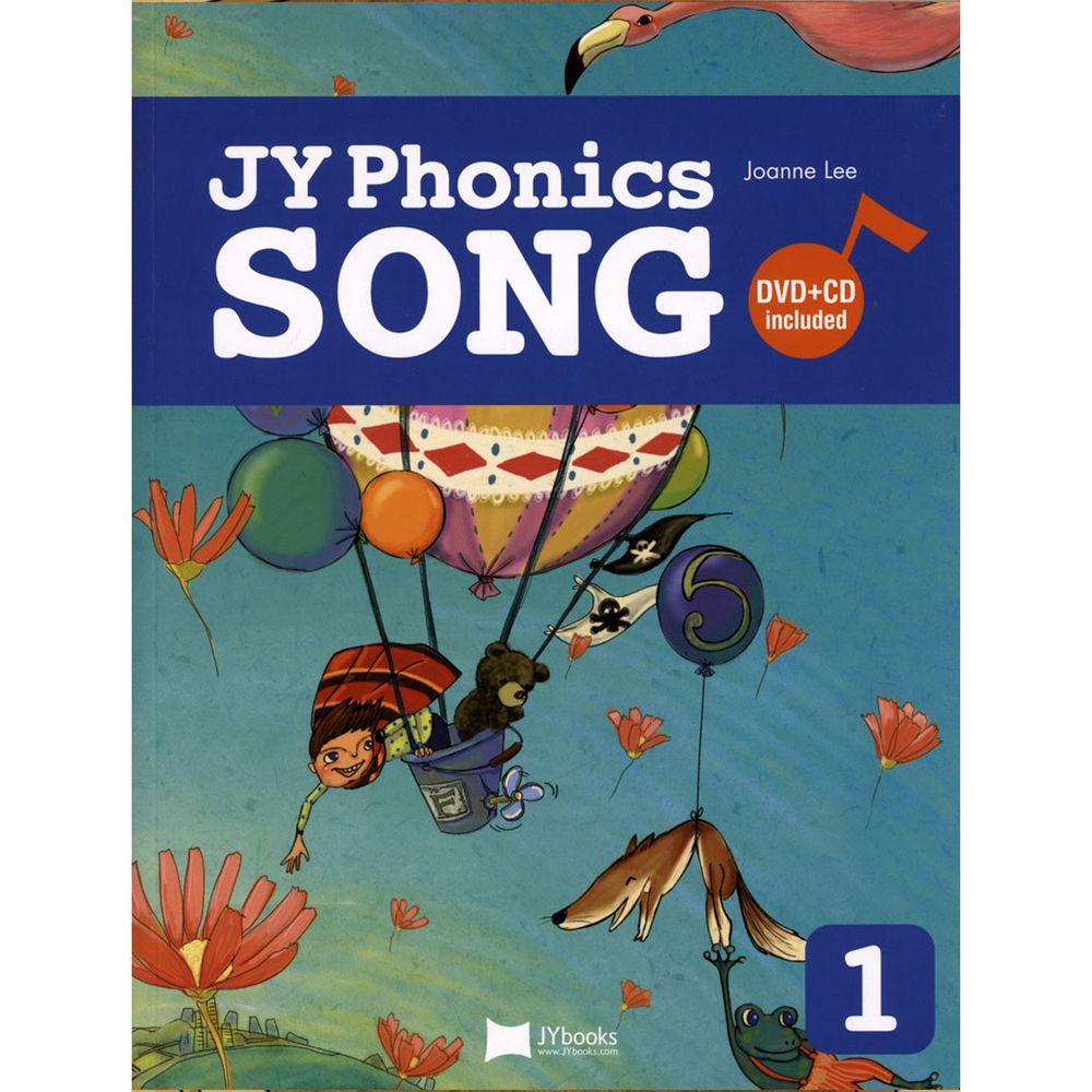 JY PHONICS SONG #1/BK-書+DVD+CD-平裝/彩色