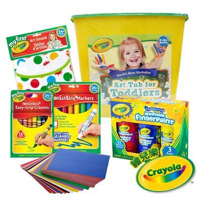 【Crayola繪兒樂】幼兒夏日塗鴉超值組