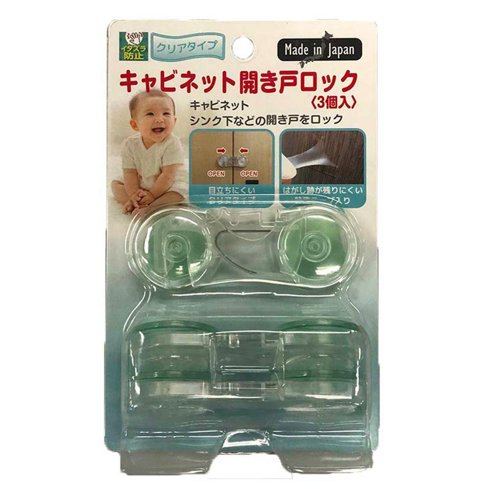 akachan honpo - 透明櫥櫃拉門安全防護鎖扣-(3個組)-透明色