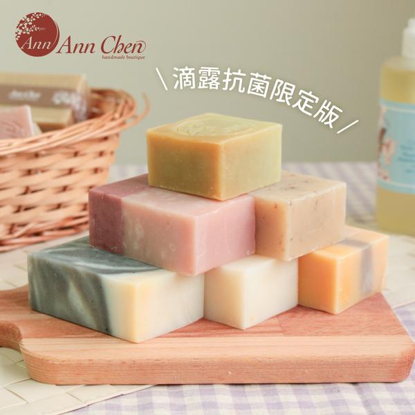【AnnChen 陳怡安】手工皂 / 洗髮餅  /  寶寶潤膚油 / 按摩油