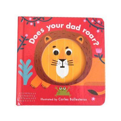 Little Faces: Does Your Dad Roar? 小青蛙找爸爸 (百葉窗書)