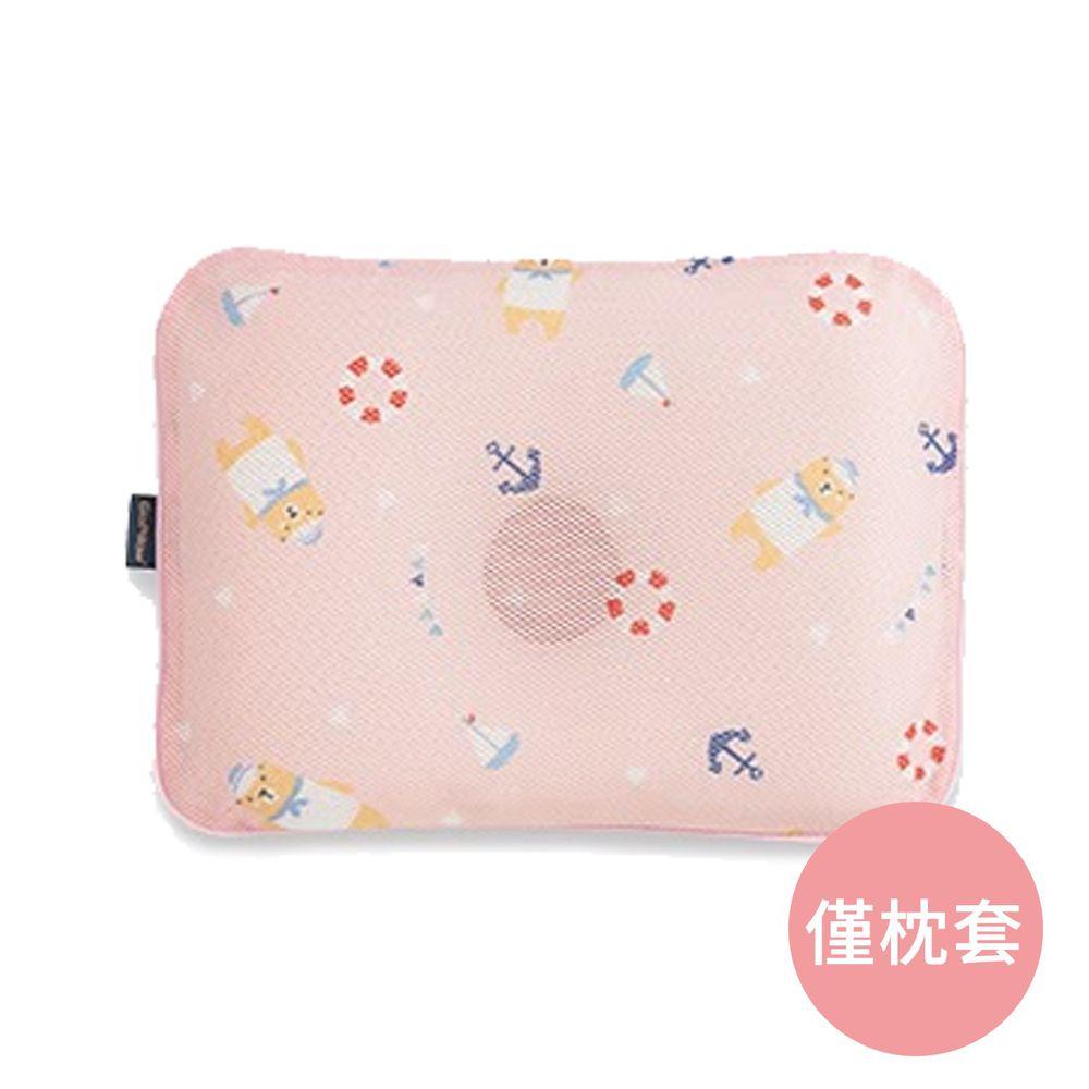 韓國 GIO Pillow - 專用排汗枕頭套-水手熊粉