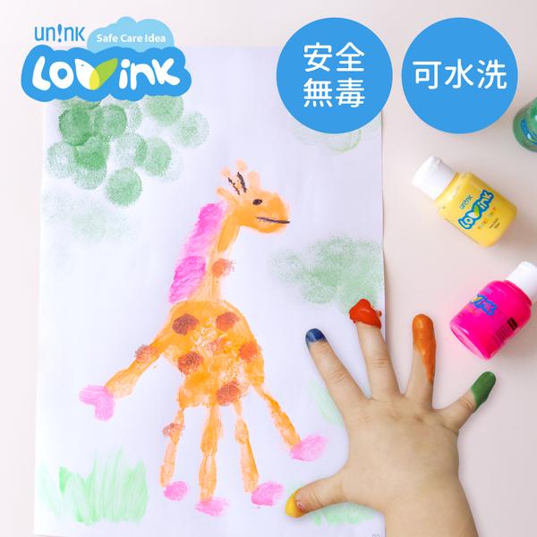 MIT彩繪系列【LOVINK】手指塗鴉顏料&身體彩繪亮粉