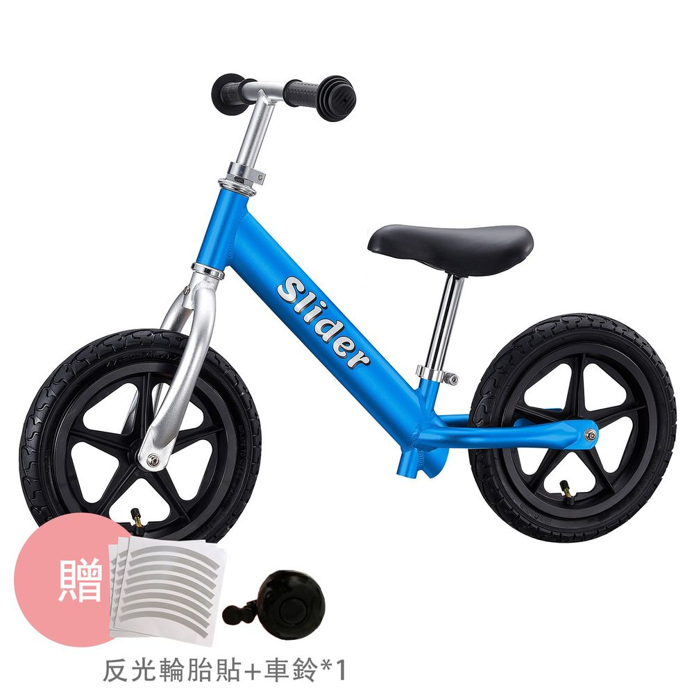 Slider 滑來滑趣 - 輕量鋁合金滑步車-酷藍-加送反光輪胎貼+車鈴*1