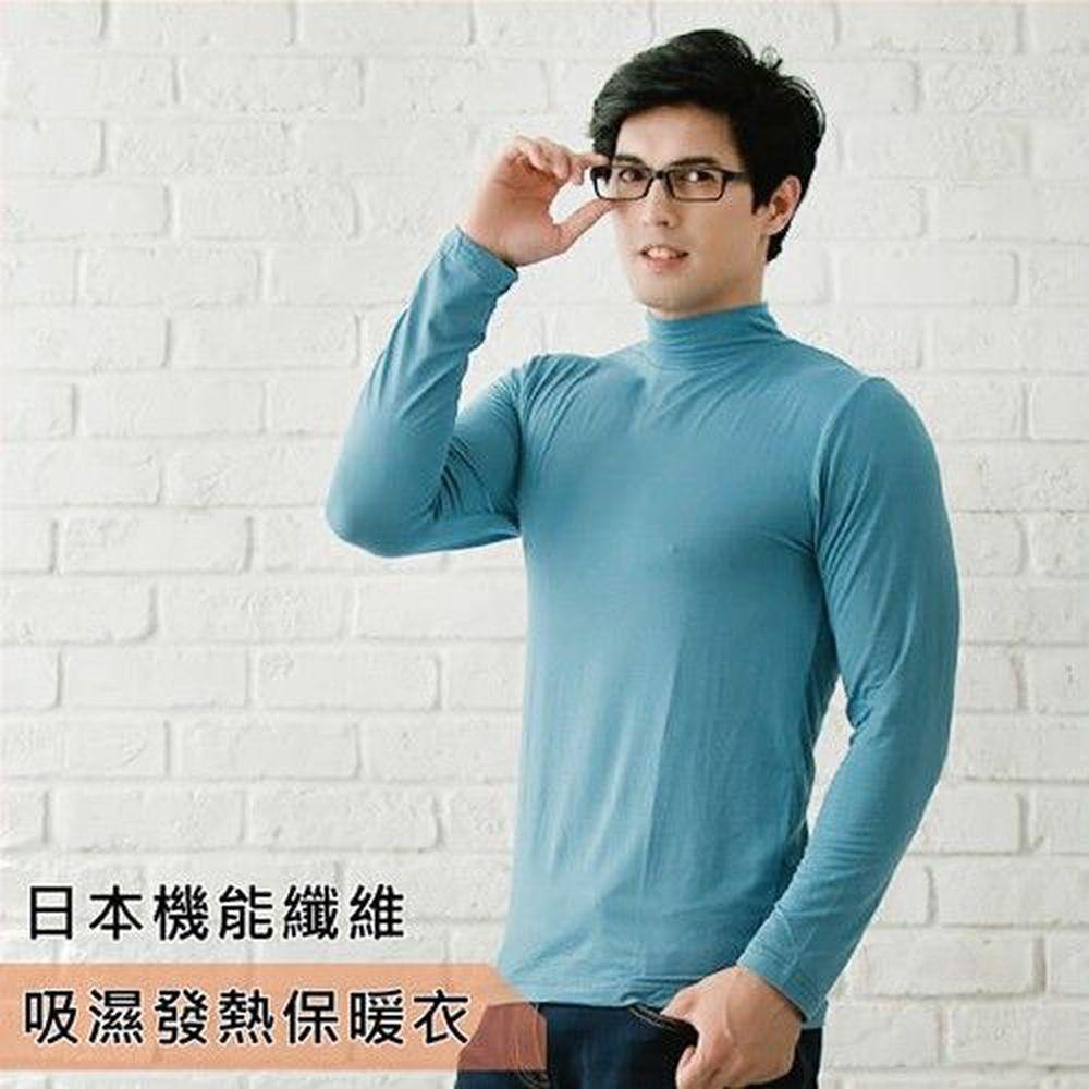 貝柔 Peilou - 日本吸濕發熱纖維保暖衣-男半高領-灰藍
