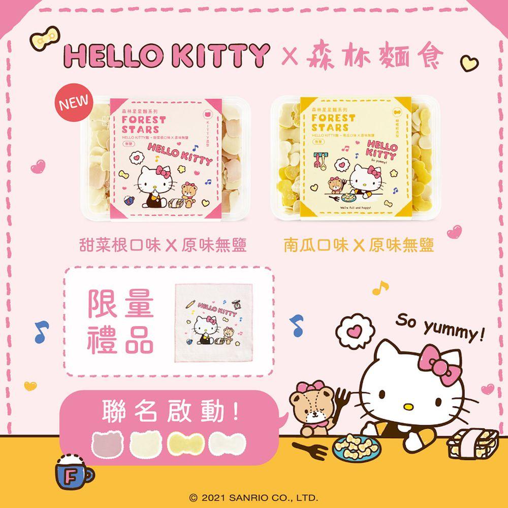 森林麵食 - 三麗鷗 Hello Kitty造型麵限定組-kitty造型x1+蝴蝶結造型x1+小方巾