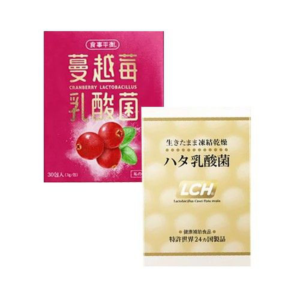 LCH - 寵愛全家人健康 熱銷回饋組-LCH乳酸菌30入/盒*1+蔓越莓乳酸菌30入/盒*1