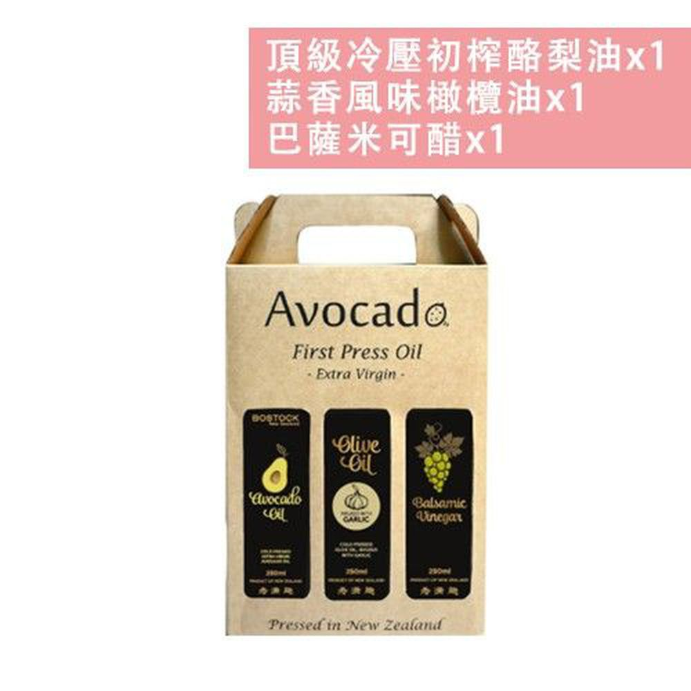 壽滿趣-紐西蘭BOSTOCK - 頂級豪華優惠三件禮盒組-頂級冷壓初榨酪梨油+蒜香風味橄欖油+巴薩米可醋-250ml*3