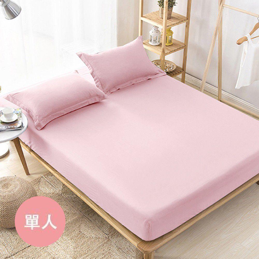 澳洲 Simple Living - 600織台灣製天絲床包枕套組-櫻花粉-單人