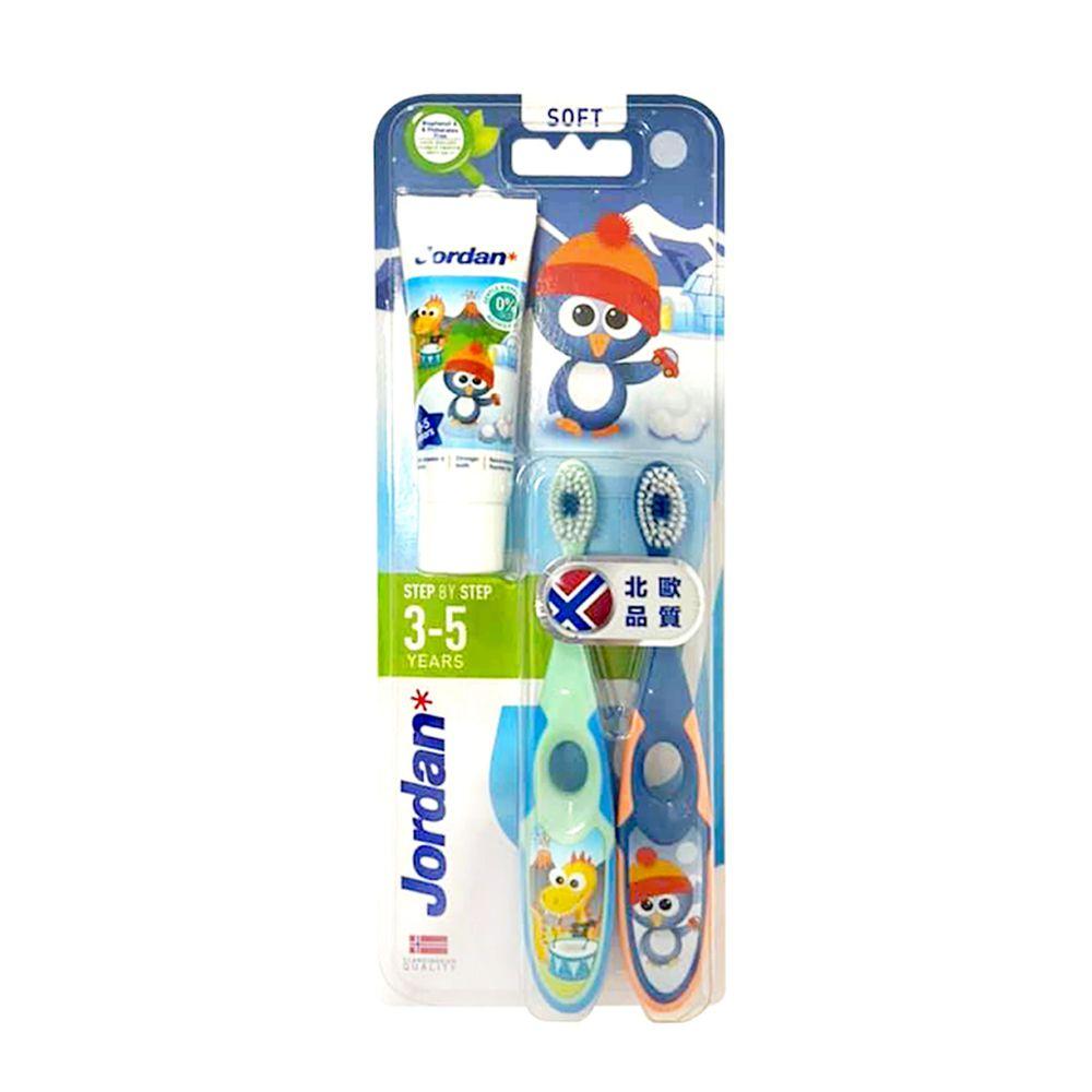 挪威JORDAN - 圓頭軟刷毛兒童牙刷-(3-5歲)超值包-附贈小牙膏