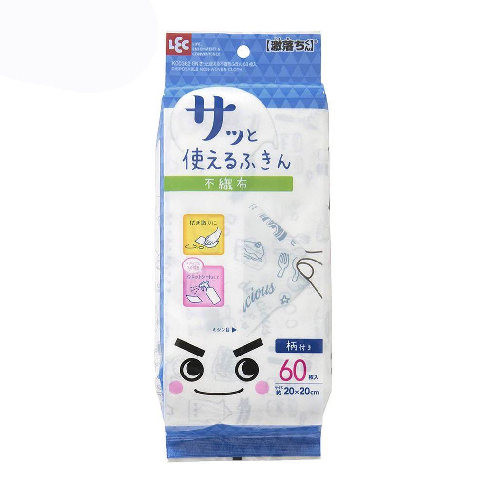 日本 LEC - 超值極細隨手擦不織布抹布-60入組