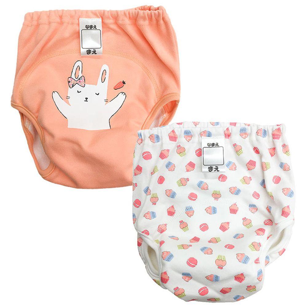 akachan honpo - 3層學習褲 2件組-兔子 蛋糕-粉紅色