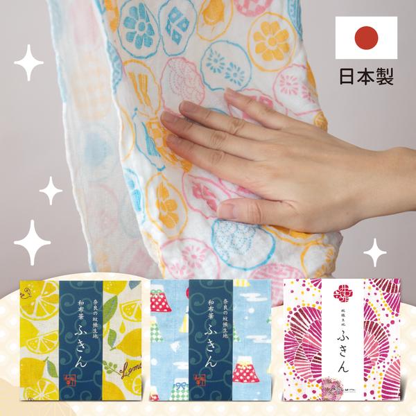 【日本製】 奈良五重紗手帕X方巾X毛巾