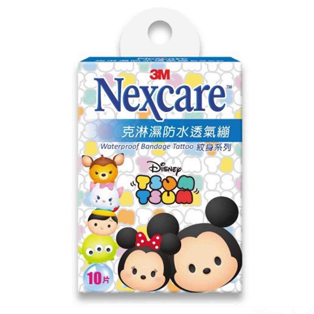 3M - Nexcare防水透氣繃-紋身款/松松-Tsum Tsum-10片/盒