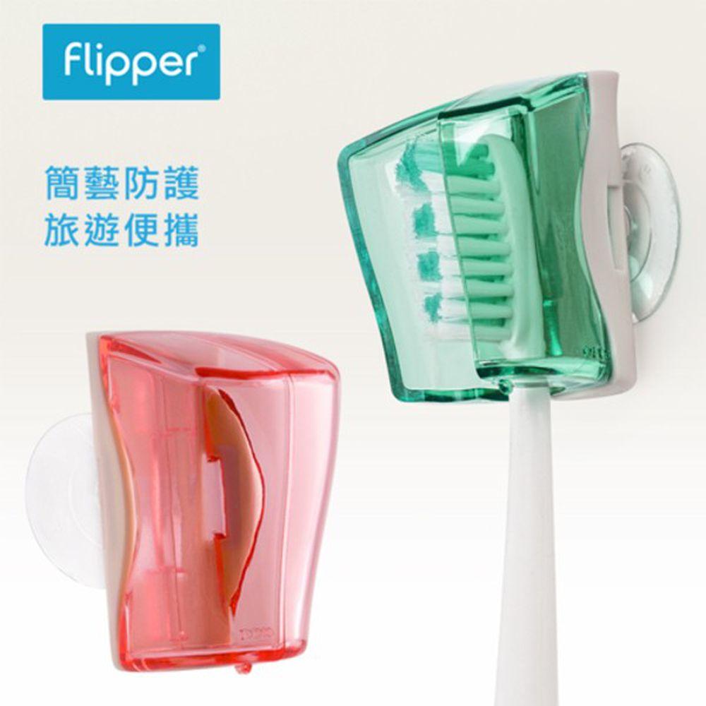 Flipper - 專利輕觸開關牙刷架-簡藝-粉/綠-2入/組
