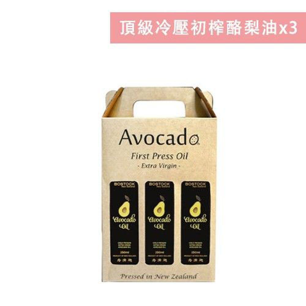 壽滿趣-紐西蘭BOSTOCK - 頂級豪華優惠三件禮盒組-頂級冷壓初榨酪梨油*3-250ml*3